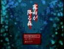 【ゲーム実況】霧雨が降る森 part1
