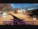 〔BF1〕ゆっくり妖夢と行く!自由気ままな歩兵道!part2