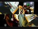 【サガフロ2】エレクトーン+αでラスボス3曲メドレーを弾いてみた
