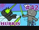 【Minecraft】この汚染された世界を生き抜く【ゆっくり実況】 Part42 Hubris thumbnail