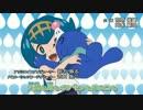 ポケモン サン・ムーンOP「アローラ!!」をガチで歌ってみた(ゆうすけ)