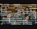 民進党に完全勝利した安倍総理UC thumbnail