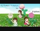【NNI】桜平#85:Trifolium【香鈴×3】【MuseScore】