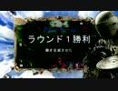 【Shadowverse シャドウバース】 タチャンカ編 TVCM 15秒