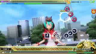 サヨナラ・グッバイ EXTRA EXTREME スコアアタック【Project DIVA Arcade FT】
