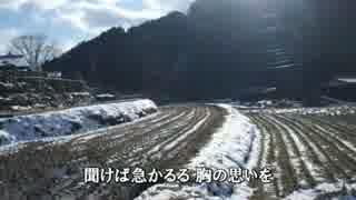 【第七回ボカロクラシカ音楽祭】 早春賦 【KAITO】
