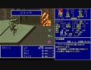 【ゆっくり】FF5 魔法のみ全裸一人旅AS1 Part9 イフリート