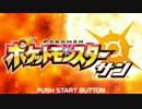 【ポケモンSM】シングルレートがんばリーリエ #01【実況】 thumbnail