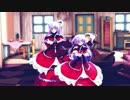 【東方MMD】ロリ魔界神&ロリス復刻版つり目バージョン No Life Queen