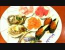 アメリカの食卓 618 アメリカの日本食ディ