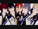 【MMDあんスタ】LaLaL危+ - Knights