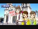 【アイドルマスター】プレシデンテ春香のトロピコ建国日記第41回