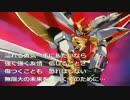 輝け!!ダグオン 合唱バージョン (CDドラマ版/TV size)