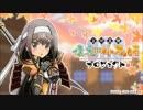 【描いてみた】小松姫メイキング【群馬】