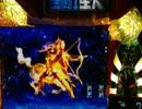 【パチンコ】 CR聖闘士星矢 99バージョン その36にすぎん