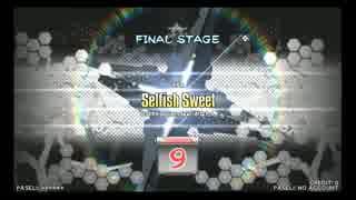 【元DP九段の日常】Selfish Sweet(DPA)【Vol.079】