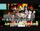 【東方ニコカラHD】【Halozy】物凄いバーニングで魔理沙が物凄い(ry(On vocal)