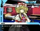 【東方】超幻想郷級のダンガンロンパ Part23 後半