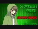 Undertale AU - Storyshift Chara Themes