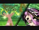 【ADVANCED実況】 全力ボウケンシャーが行く世界樹の迷宮V 【Part.14】