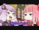 【ボイスロイド実況】茜のカービィボウルをプレイするで!part15