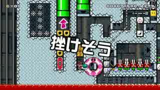 【ガルナ/オワタP】改造マリオをつくろう!【stage:71】