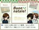 【APヘタリア】ヘタリア・イタリアーノ!Episodio.5【Buono!】 thumbnail