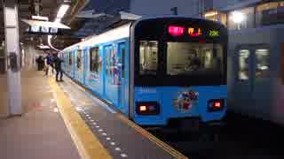 たまプラーザ駅(東急田園都市線)を発着する列車を撮ってみた