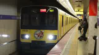住吉駅(東京メトロ半蔵門線)を発着する列車を撮ってみた