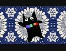 MV「色彩電気」ムシぴ × 初音ミク