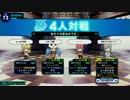 【QMA】うなーの社タイ>< 2016/11/28【TG】 thumbnail