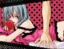 【ririmoa☆】ロミオとシンデレラ 甘み感じながら【歌ってみた☆】