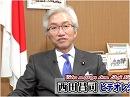 【西田昌司】私は天皇陛下の「譲位」に賛成する[桜H28/11/28]