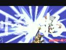 【MUGEN】 凶&狂オールスターバトル 超乱闘世紀末ランセレ杯part133