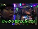 ナカキンの壱回壱万 08万円目