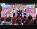[2016秋]踊ってみたin大阪府大「NEW GOD団! ~今日も1日がん踊るぞい!~」1/4 thumbnail