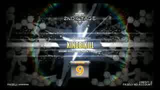 【元DP九段の日常】XINOBIKILL(DPH)【Vol.082】