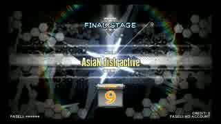 【元DP九段の日常】AsiaN distractive(DPH)【Vol.083】