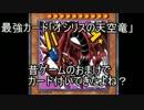 【闇のゲーム】青森決闘ツガルレインボー FAE 32