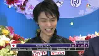 【NBC】 羽生結弦 2016 NHK杯 SP+FP