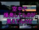 【多人数実況】罵声飛び交うゴールデンアイ007 part final
