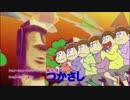 【2016年限定】歌ってみたノンストップメドレー【高音系】