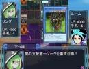 遊戯王NEP-V第15話「闇の支配者」
