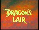 【実況】いい大人達がドラゴンズレアを本気で遊んでみた。part1