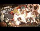 卍【超パ人狼リマッチ+原田】人狼舞踏会#7_0村目イントロダクション