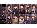卍【超パ人狼リマッチ+原田】人狼舞踏会#7_3村目 thumbnail