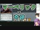 【MTG】ゆかり:ザ・ギャザリング #57 剣を鍬に【レガシー】