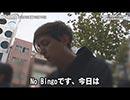 NO LIMIT -ノーリミット- 第162話(1/4)