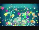 【公式】【アイカツ!フォトonステージ!!】オリジナル新曲「クリスマス☆スターライト」プロモーションムービー(フォトカツ!)