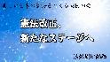 最近噂の「美しい日本の憲法をつくる国民の会」って何してるの?